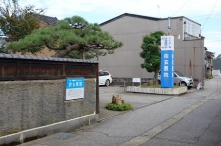 富山県高岡市の内科【宗玄医院】への道順6