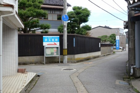 富山県高岡市の内科【宗玄医院】への道順5