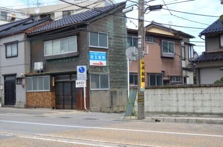 富山県高岡市の内科【宗玄医院】への道順3