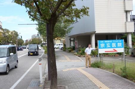 富山県高岡市の内科【宗玄医院】の駅からの道順4