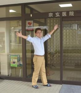 富山県高岡市の内科【宗玄医院】の駅からの道順6