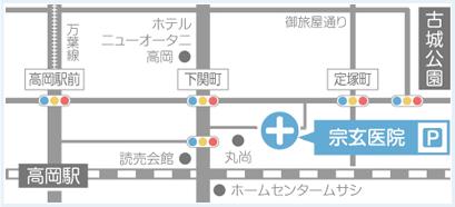 富山県高岡市の呼吸器内科【宗玄医院】のアクセスマップ